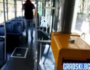 Временно няма да има глоби в столичния градски транспорт