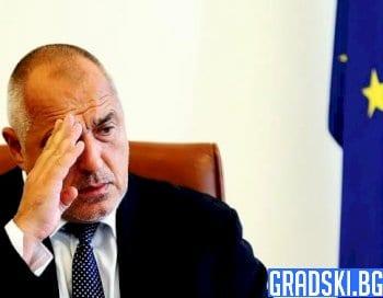 Борисов ще се оттегля - вече е официално