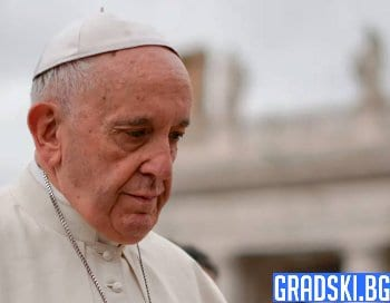 Папа Франциск с божествено дарение