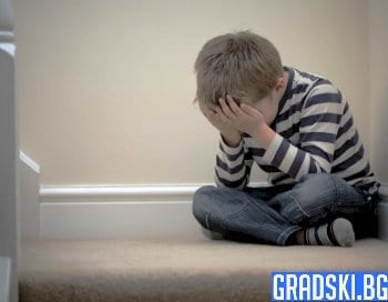 Да разбиеш психиката на едно дете
