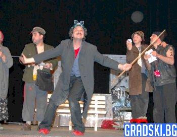 Две постановки на фестивала в Благоевград