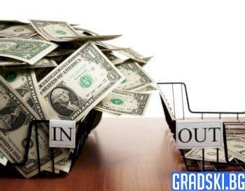 Какво да правим ако парите просто не стигат