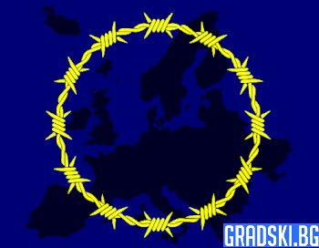Ето как Европа наказва провинилите се