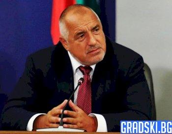 Според Бойко Борисов опозицията не знае как да управлява