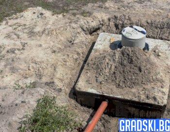Как се изгражда септична яма
