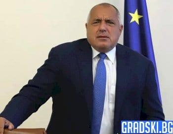 В медиите излязоха нови записи с Бойко Борисов