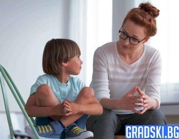 Помощ за родители