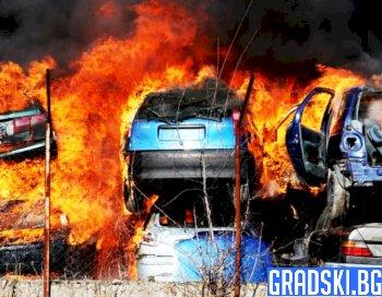 Пожари горят Хасково