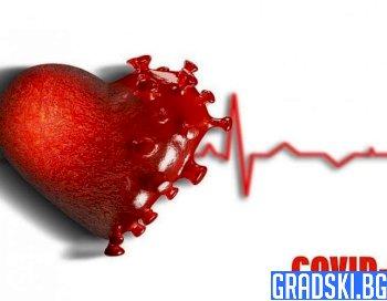 Проблемите, които дебнат зад ъгъла за нашето сърце