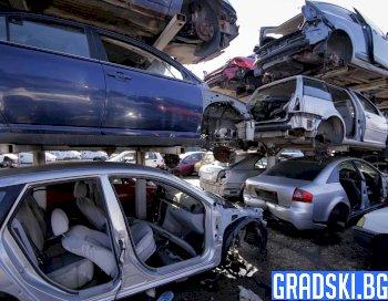Къде изкупуват коли за скрап в София