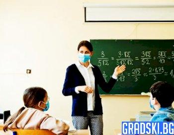 Защо мерките в училище не работят