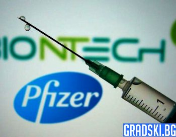 Ето кой ще ваксинира обществото ни