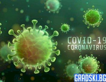 Настъпи ли краят на COVID-19?
