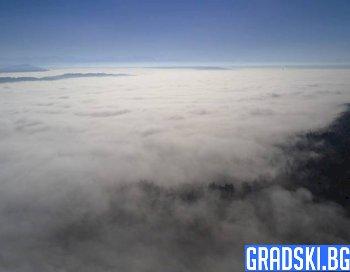 Облачен и мъглив ще бъде краят на седмицата