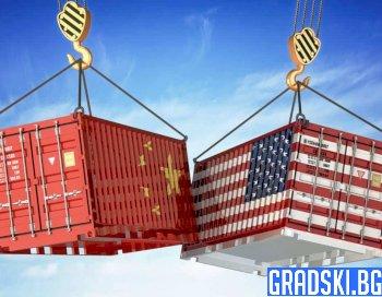 Търговска война