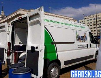 В 3 квартала в София ще бъдат открити временни мобилни пунктове за опасни отпадъци