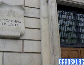 Синята и зелената зона в София ще бъдат безплатни