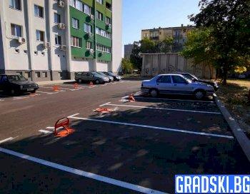 В Пловдив беше открит нов паркинг