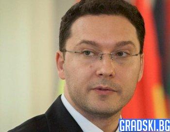Даниел Митов е предложението на ГЕРБ за министър-председател