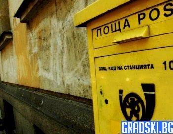 """Защо """"Български пощи"""" са станали жертва на измама"""