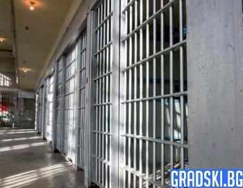 Избягалите затворници се издирват