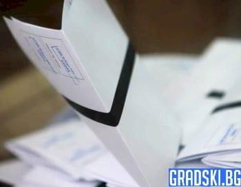 Готов ли е българинът да гласува след няколко дни