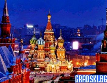 Ето каква е актуалната информация в Русия