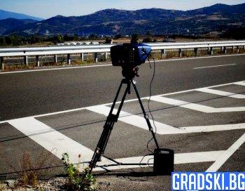 Как да се спасим от камерите на КАТ