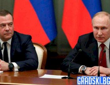 Путин предложи нов премиер след подадената оставка на руското правителство