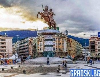 """Защо България не даде заветно """"да"""" на Северна Македония"""