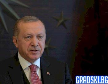 Турският президент с масивно дарение