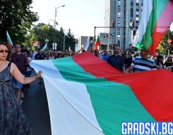 Варна блокира основното си кръстовище