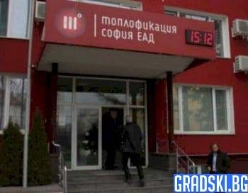 Започва поетапното пускане на парното в София