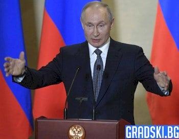 Почивката в Русия беше удължена до края на април