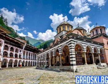 Дарения от другия месец за Рилския манастир