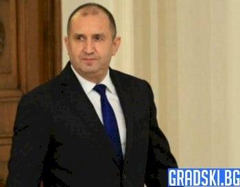 Вето наложи българският президент