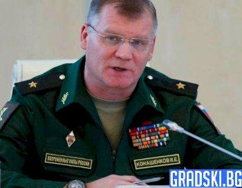 Западът игнорира незаконните действия на Турция в Идлиб, заяви руски генерал