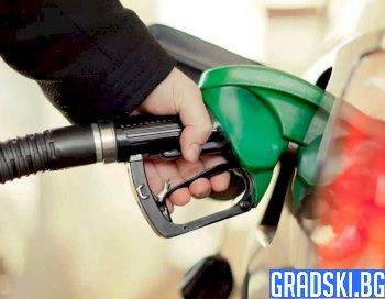 Очаква ли ни евтино гориво?