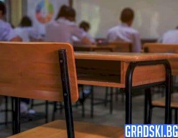 Училищата отново празни, или пък не