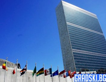 Срещата на ООН няма да е физическа, а онлайн