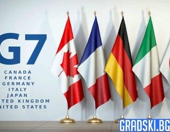 Срещата на Г-7 ще се проведе чрез видеоконферентна връзка