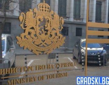 Ръст от 4.2% отбелязва туризма за 2019 година
