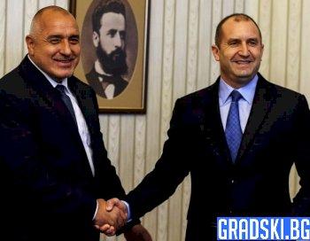 Когато Борисов и радев бяха усмихнати