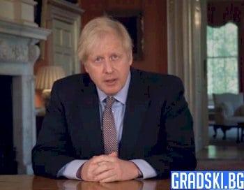 Великобритания започва постепенно разхлабване на мерките