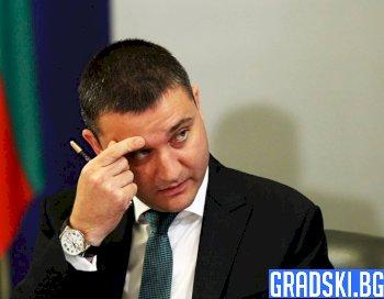 Горанов си тръгва официално