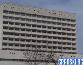 Нова болница в Ямбол