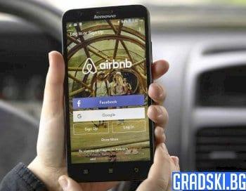 Задължителна регистрация за обектите в Airbnb
