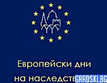 Голямо културно събитие в България