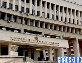 47 българи ще се прибера безопасно от Мароко