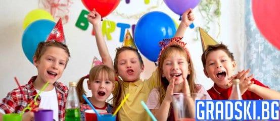 Перфектния рожден ден за деца